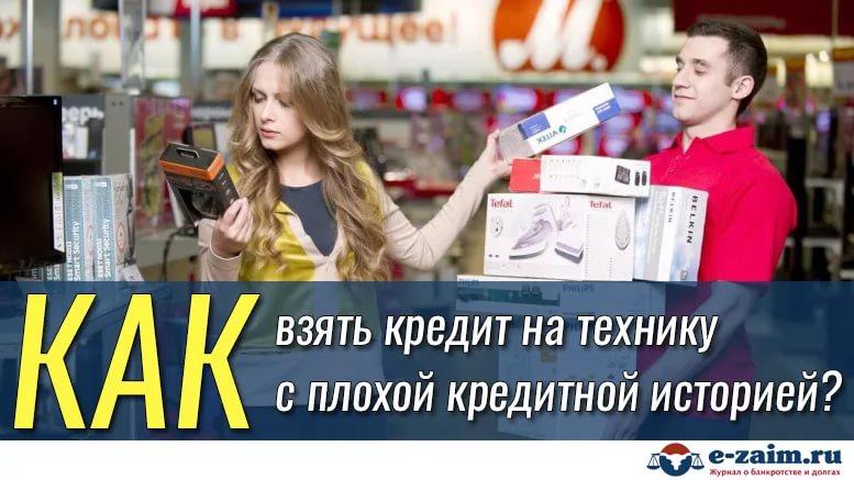 Кредит под 13 процентов в Центр-инвесте в Волгограде - 13