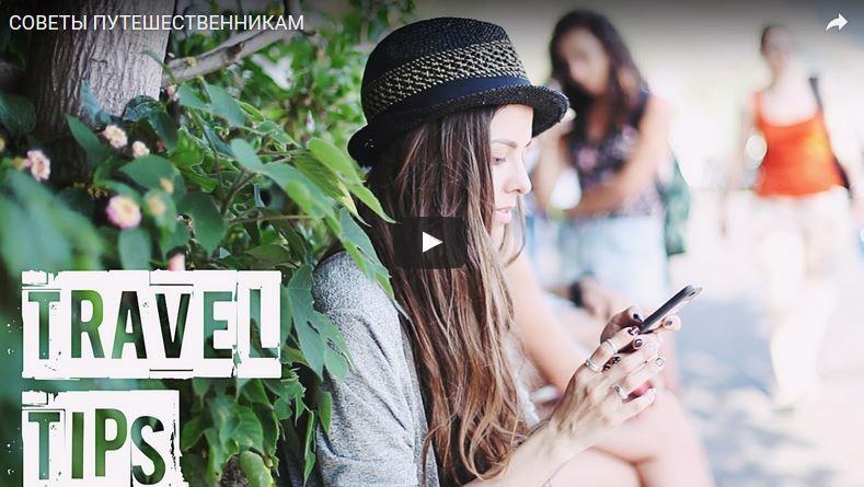 Вулкан играть на телефон Железногорск-Илимский download