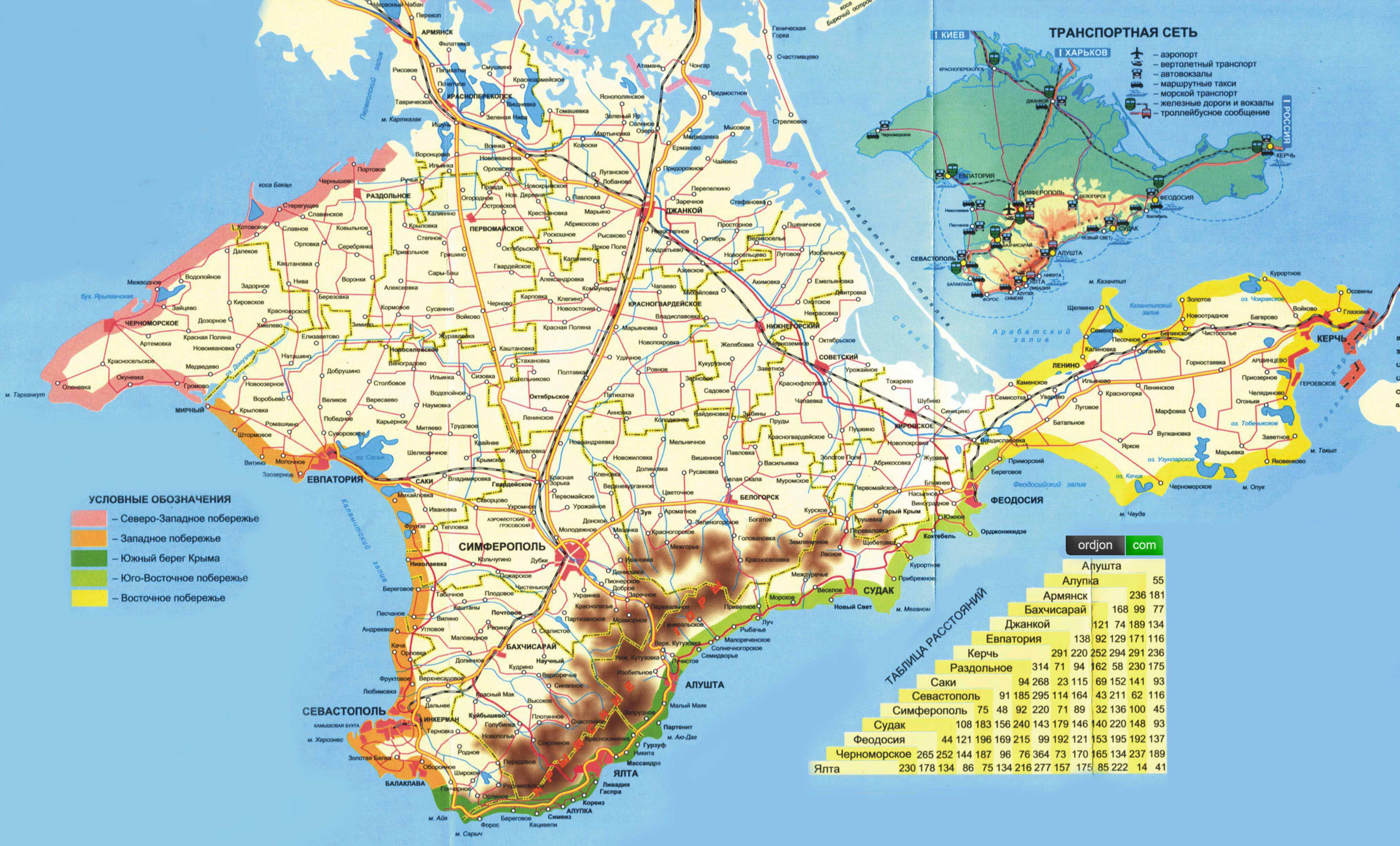 drivers map crimea