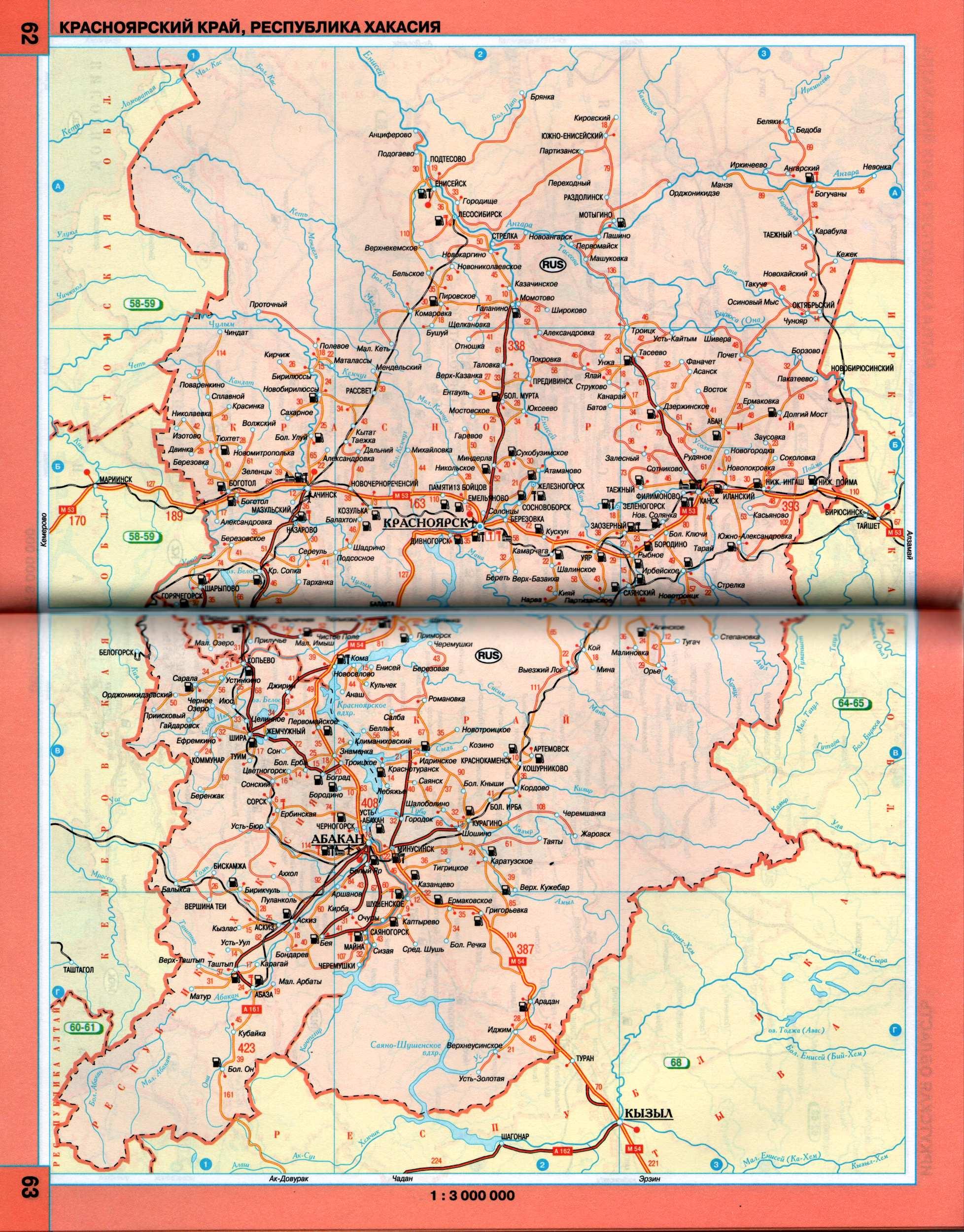 Схема проезда в красноярское загорье