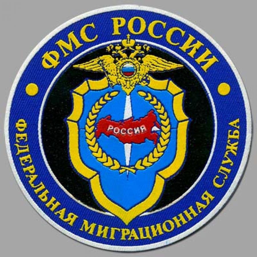 паспортный стол Горно-Алтайск