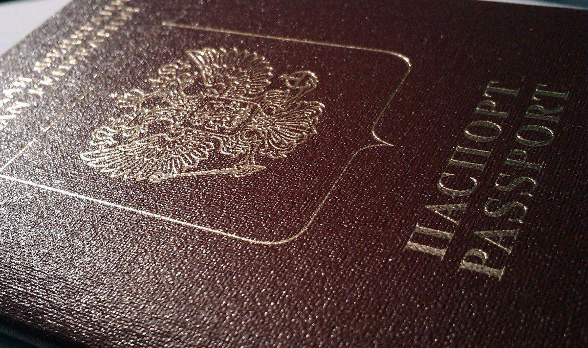 паспортный стол Магадан
