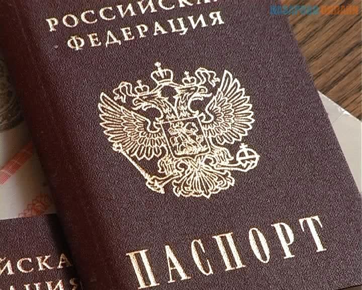 паспортный стол Петропавловск-Камчатский