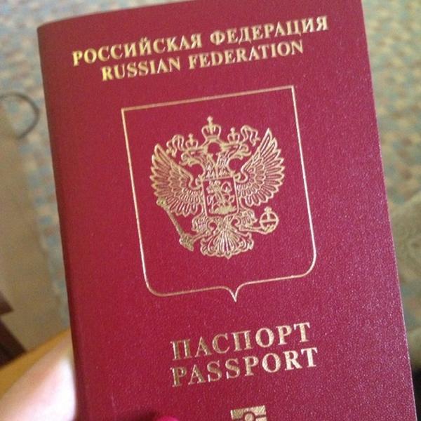 паспортный стол Саранск