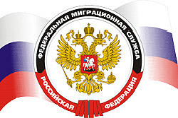 паспортный стол Йошкар-Ола