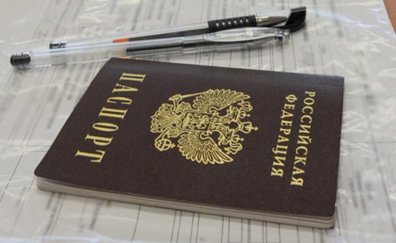 паспортный стол Абакан