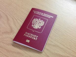 passport office arkhangelsk region