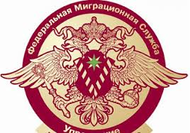 passport office barnaul region