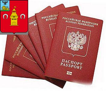 passport office belgorod region