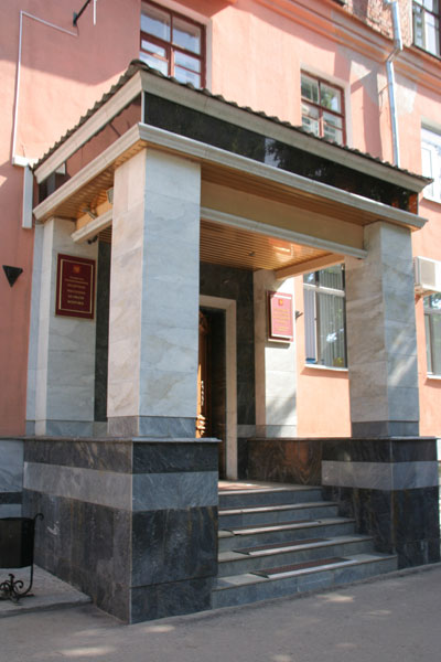 passport office The Republic of Tatarstan