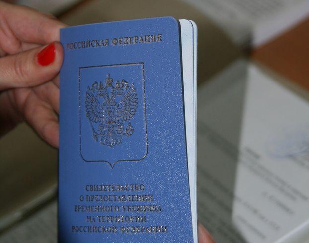 паспортный стол Орёл