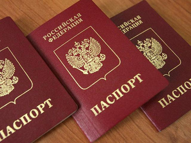 passport office petrozavodsk_sity region