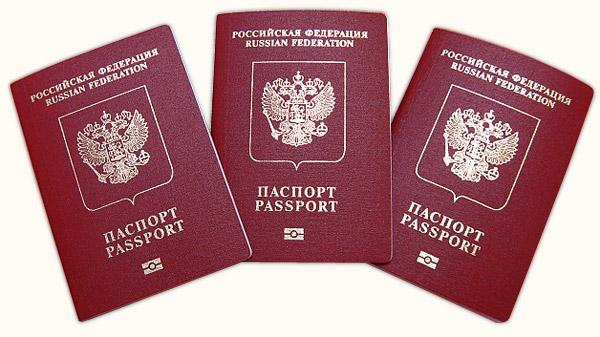 passport office Saratov region