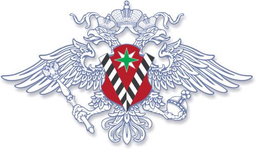 passport office Stavropol Territory