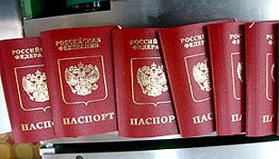 passport office tambov region