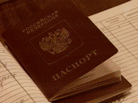 passport office vladimir region