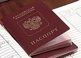 passport office voronezh