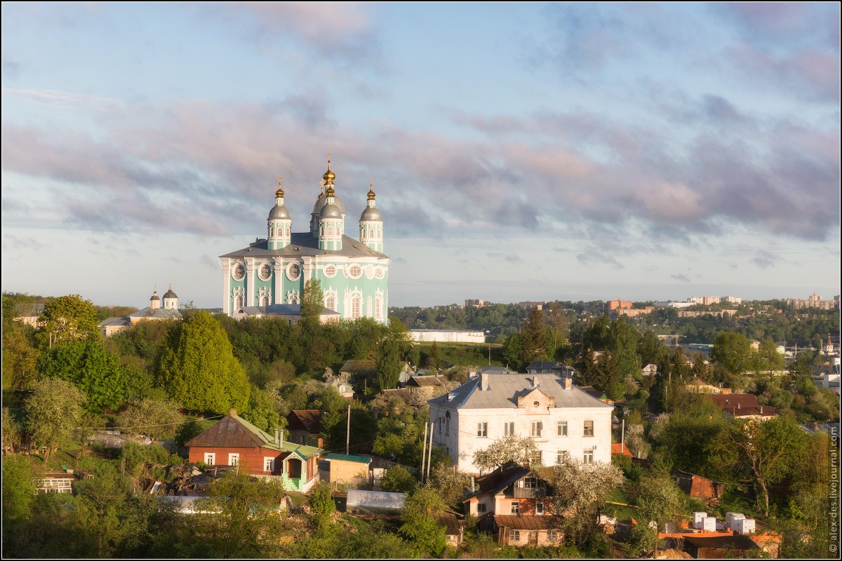 logo photo smolensk 01