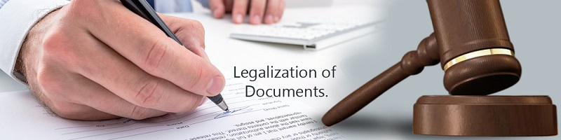 logo The procedure for legalization of documents