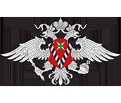 УФМС Паспортный стол РФ