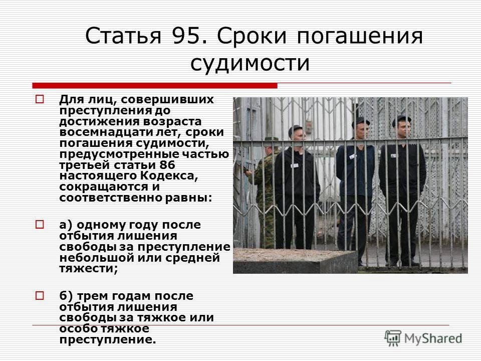 100 банков россии кредит