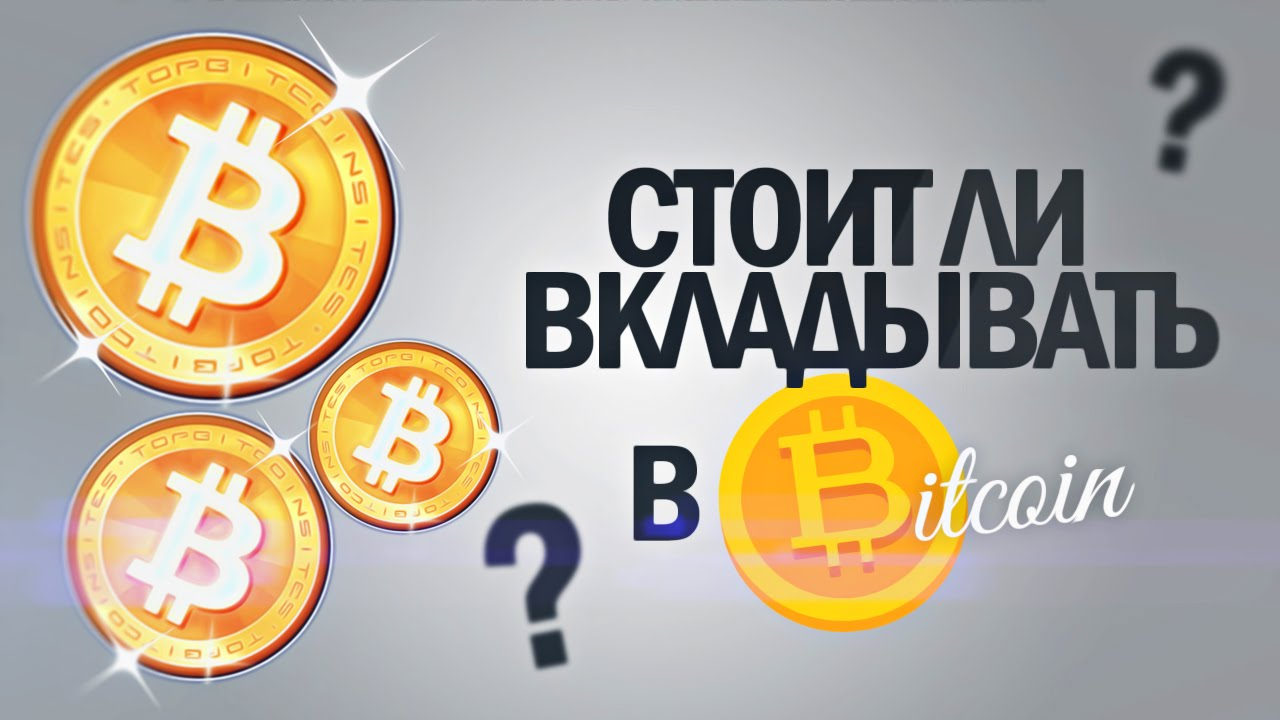 logo bitcoins