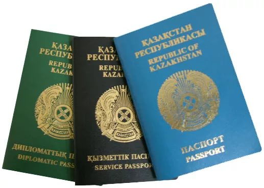 Permanent residence of Kazakhstan