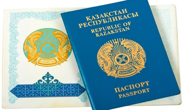logo Kazakhstan to obtain citizenship