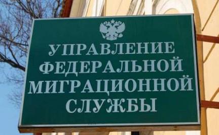паспортный стол Анадырь