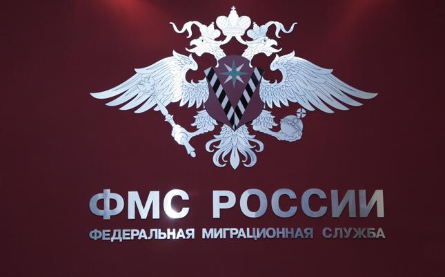 passport office Smolensk region