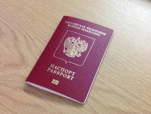 passport office arkhangelsk region