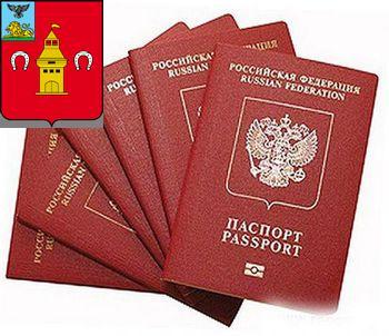 passport office belgorod region