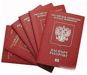 Паспортный стол Брянск