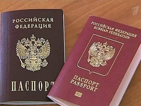 passport office chuvash_republic region