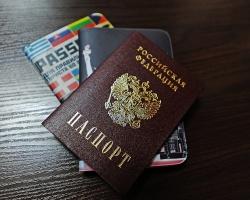 passport office kaliningrad region