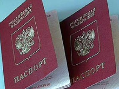 паспортный стол калуга