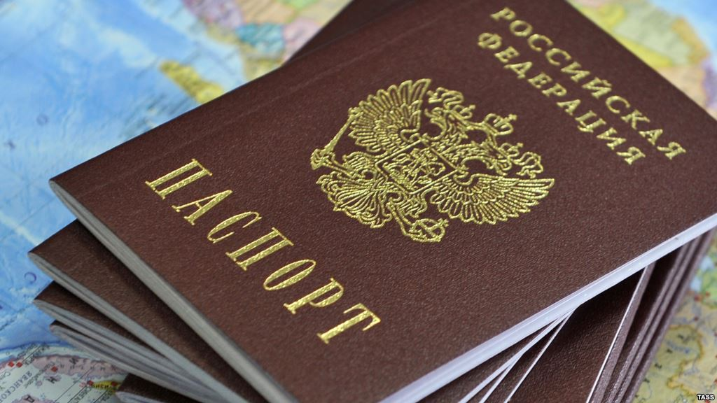 passport office kirov region