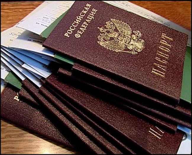 паспортный стол Кострома