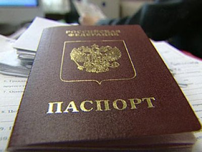 passport office lipetsk region