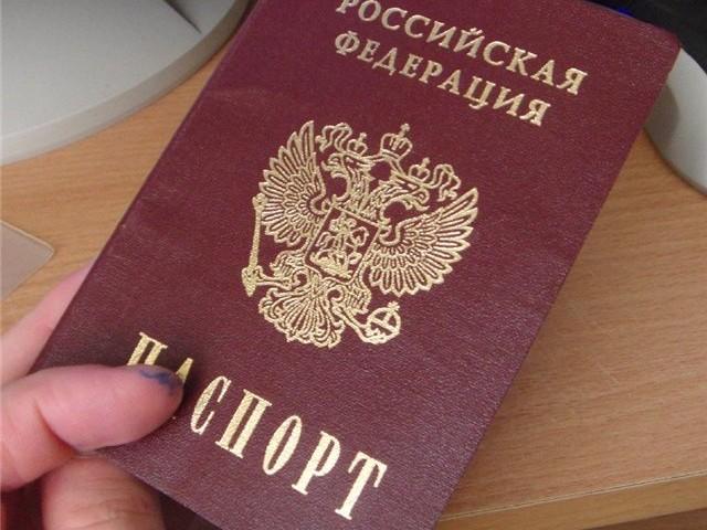 паспортный стол Нальчик