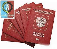 passport office rostov_on_gon