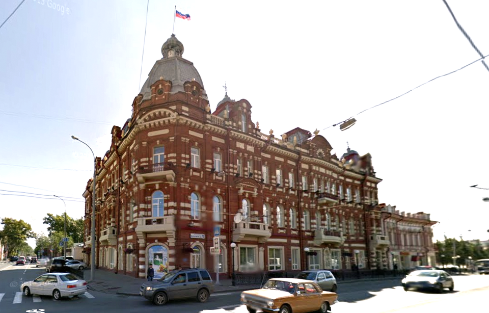 passport office tomsk region