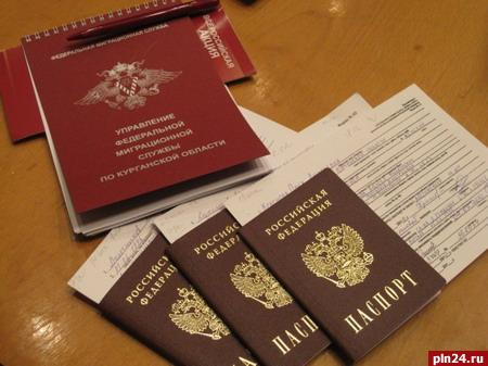 passport office tula_sity region