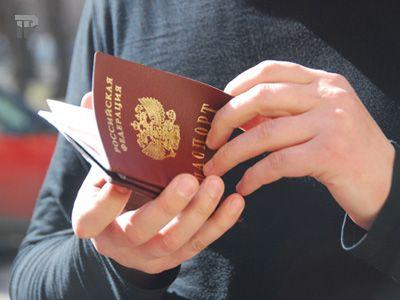 passport office tver region
