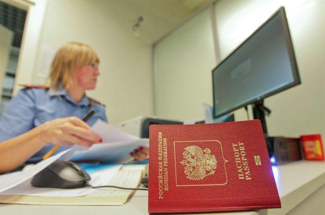 passport office ulan_ude region