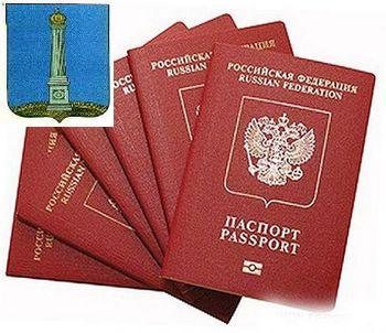 passport office ulyanovsk region
