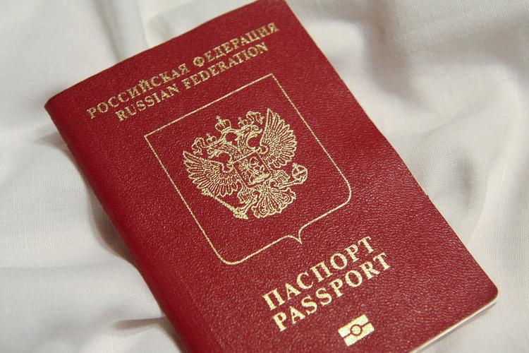 паспортный стол вологда