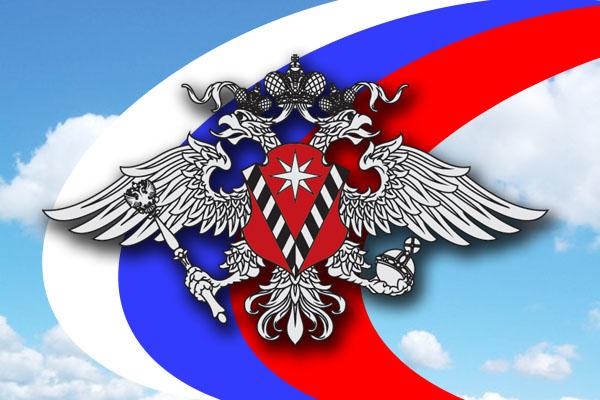 паспортный стол Якутск